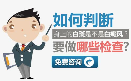 赣州患了白癜风有什么症状主要表现?