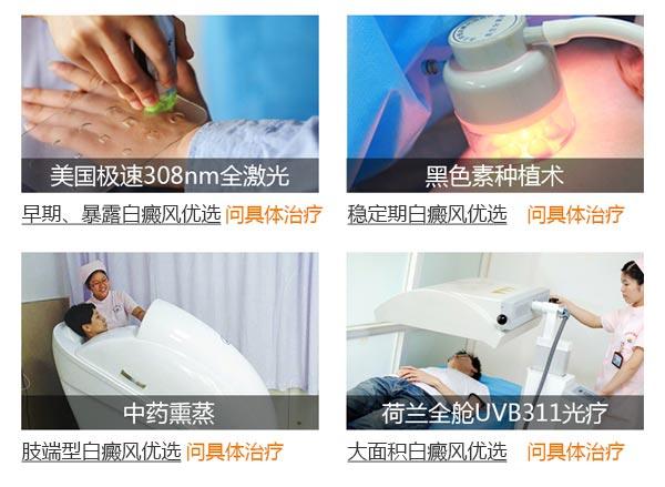 赣州中研治疗白癜风外用药有副作用吗?