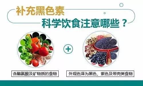 台州白癜风告诉你白癜风如何饮食