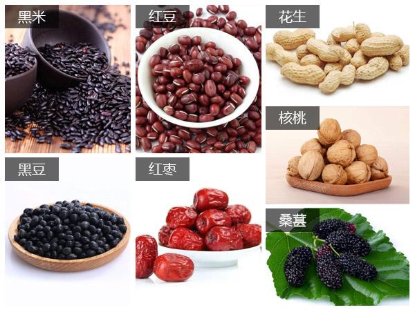 赣州白癜风患者平时能经常喝黑米粥吗?