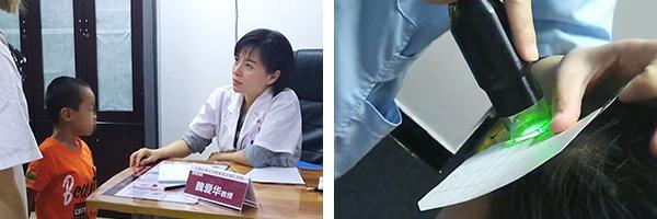 【公益】9月10日-16日美国308激光诊疗新升级