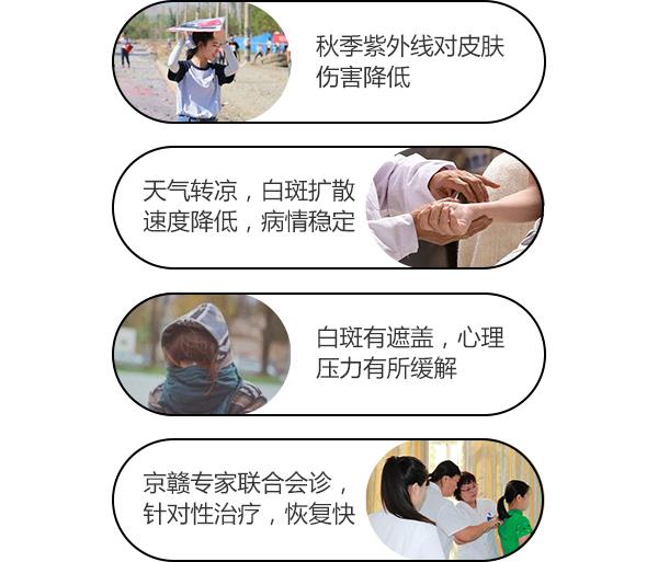 【公益】10月1-3日北京名医郑艳红莅临中研亲诊