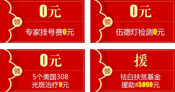 【公益】10.13-14北京专家刘西珍亲诊中研