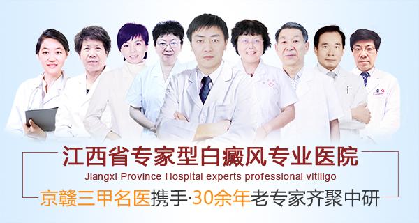 【公益】11.10-11北京名医冯金鸽坐诊中研助力普查