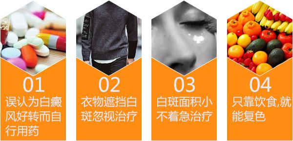 【公益】12.15-12.16医生携黑色素种植术助力祛白