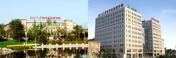 【公益】3.2-3北京专家亲诊中研助力抗复发诊疗
