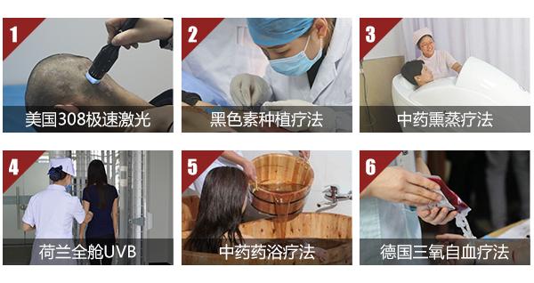 【公益】4.13-14白癜风医生郑艳红亲诊中研
