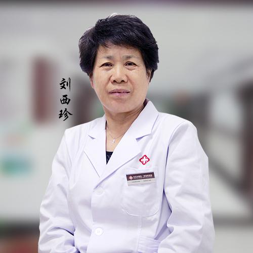 10.1-6北京专家顾敏、刘西珍巡诊中研助力祛白