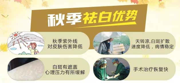 【公益】9.21-22上海白癜风医生秦立模巡诊中研