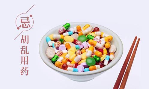 赣州药物治疗白癜风有副作用吗?
