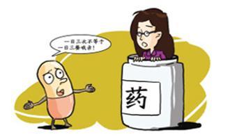 赣州有哪些治疗白癜风的药物,应该吃什么药?