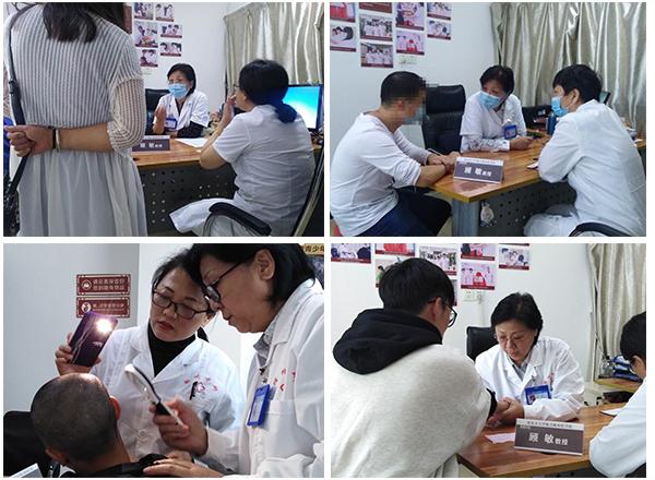 7.25-26北京白癜风医学专家顾敏公益巡诊中研