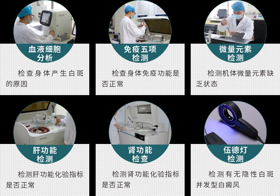 【公益】7.17-18日白癜风专家冯金鸽教授巡诊中研